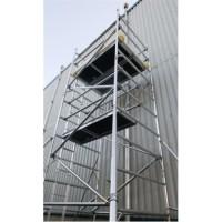Scaffold Tower 1.45 x 1.8m